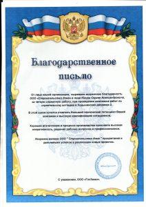 img504